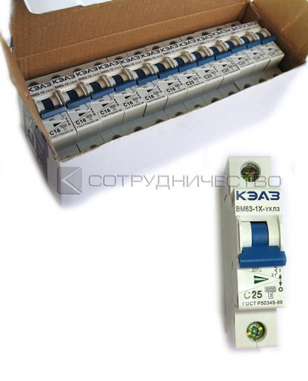 Автоматы электрические -это надежное средство защиты от перегрузок сети...