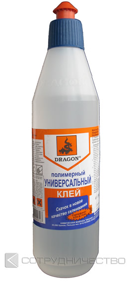 Инструмент Сигнальная лента Зубр 12240-50-200 Red-White