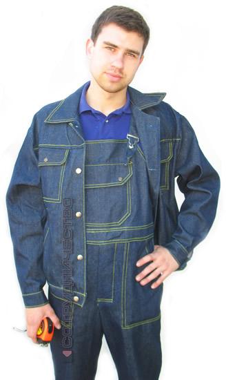 Вы можете купить рабочий костюм джинсовый мужской в интернет магазине в Москве, с доставкой в удобное для