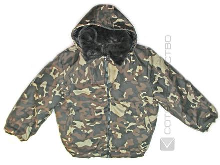 Костюм утеплённый куртка Камуфляж Украина.